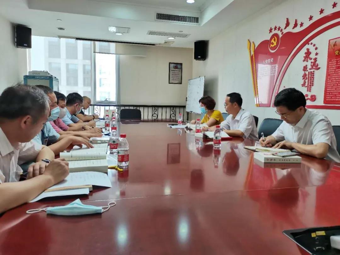 集团党群工作部党支部召开专题学习会