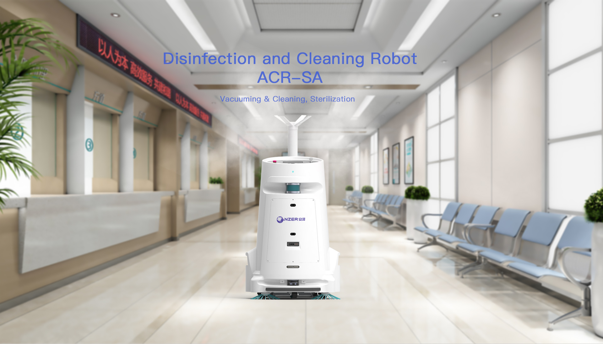 Disinfection and cleaning robot