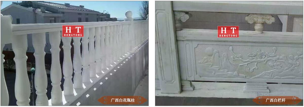 装修家里的阳台和楼梯把手要用什么好?