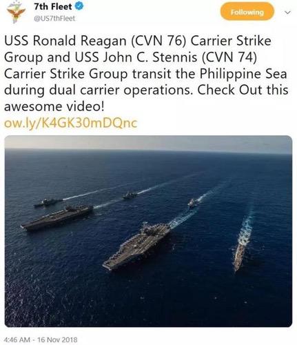 张召忠:中国双航母10年内也能到美国东海岸搞演习