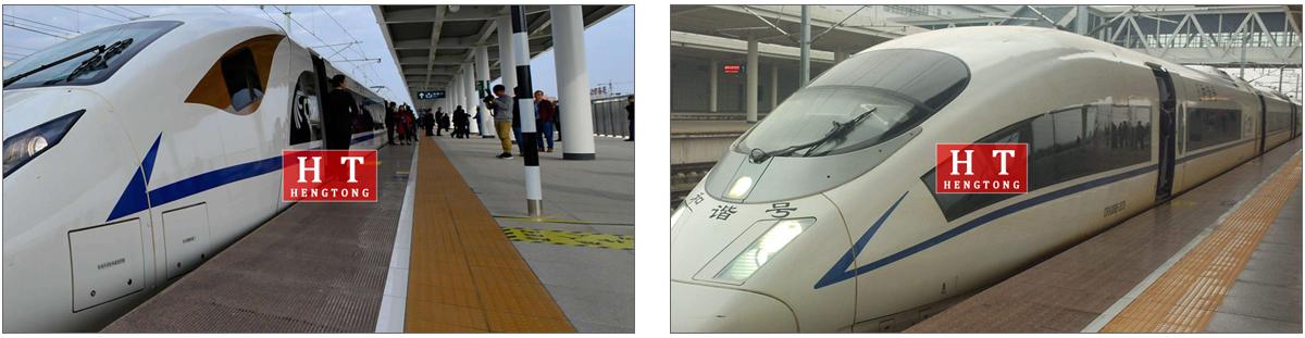 中国高铁-枫叶红高铁站台帽石案例