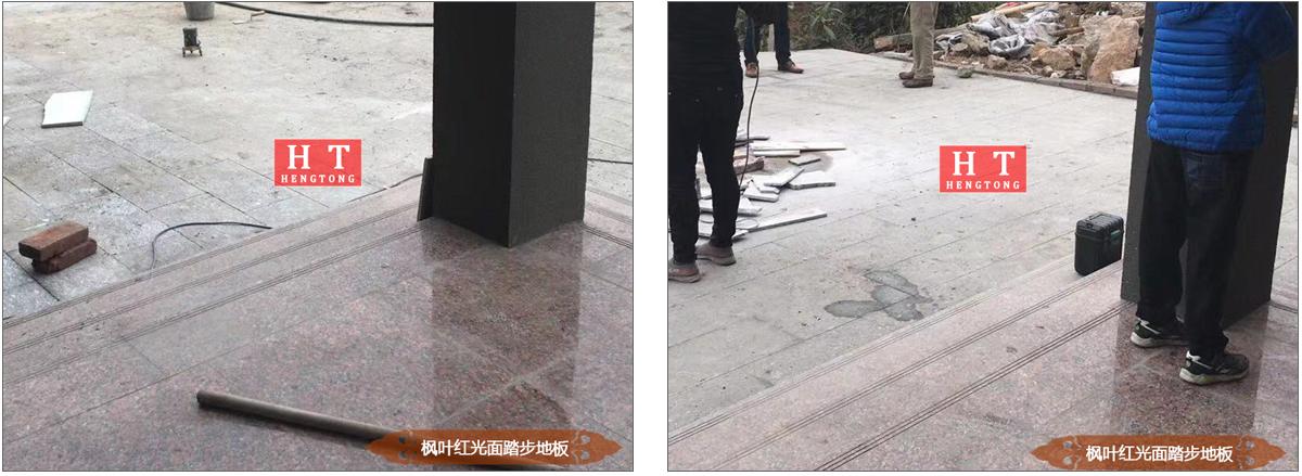 枫叶红光面地板、楼梯踏步案例