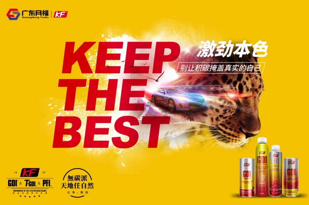 广东月福,GDI燃油系统万博manbetx世界杯版实力派