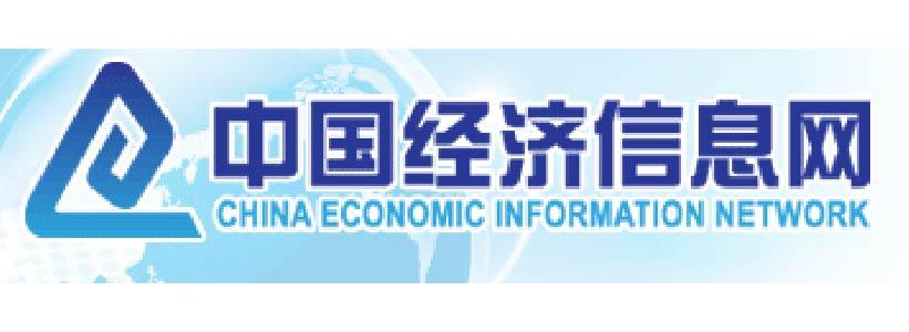 中国经济信息网