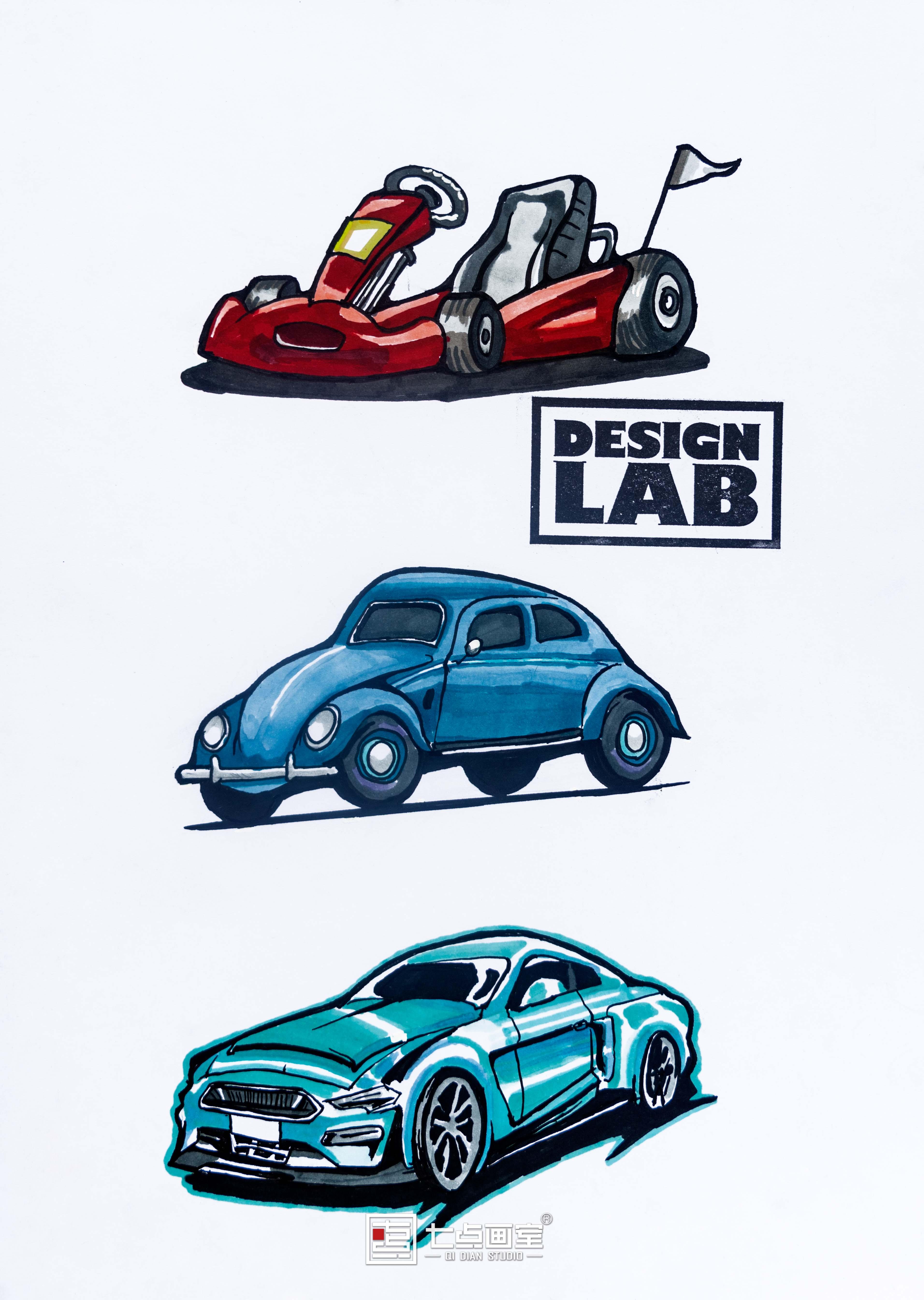 七点「设计基础课」为梦想努力的你们都很酷