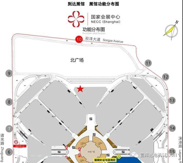 富库达电机邀请您一起去看上海国际胶粘带保护膜及功能膜展览会