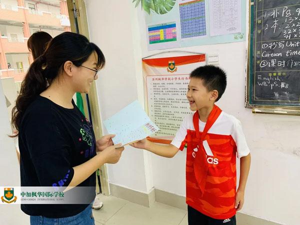 中加枫华国际学校小学部开展教师节特别行动