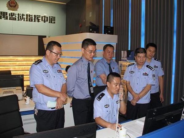 番禺监狱指挥调度系统