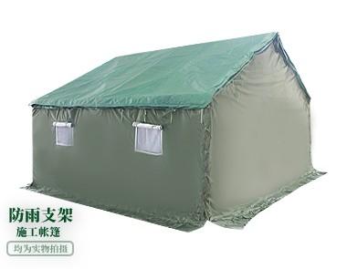 防雨支架帐篷