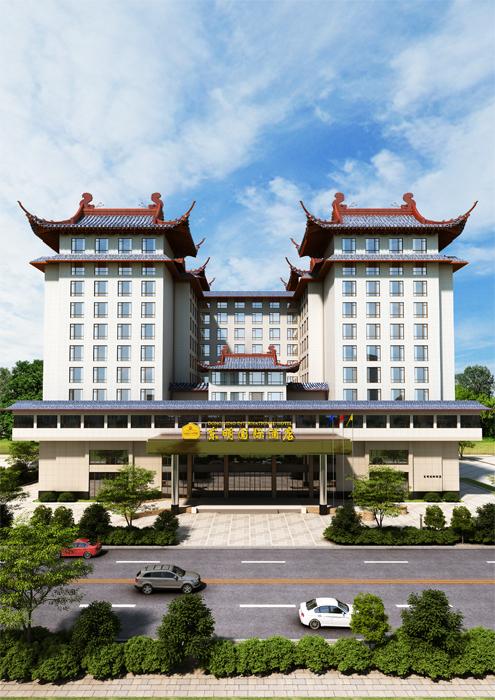 东明国际酒店(山西)