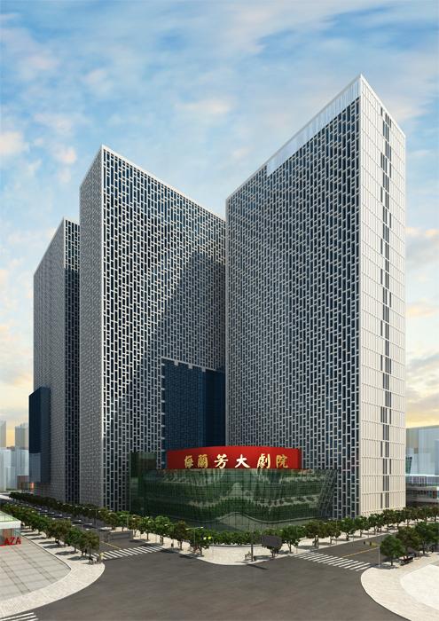 梅兰芳大剧院(北京)