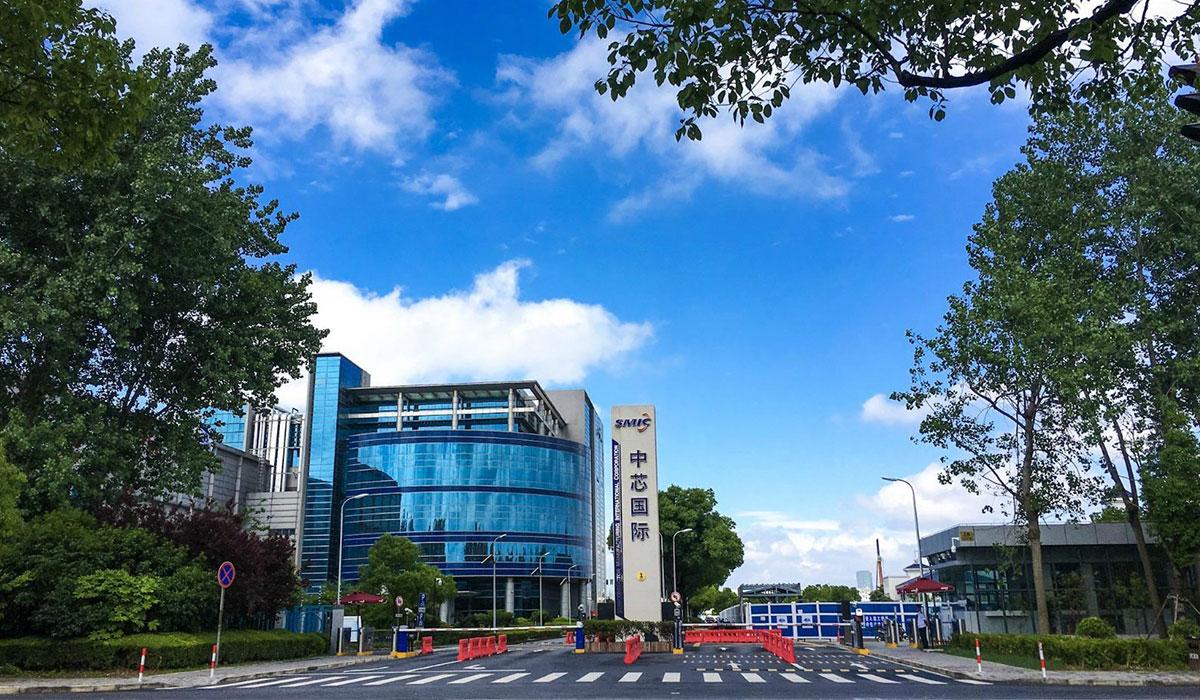 中芯国际集成电路(北京)