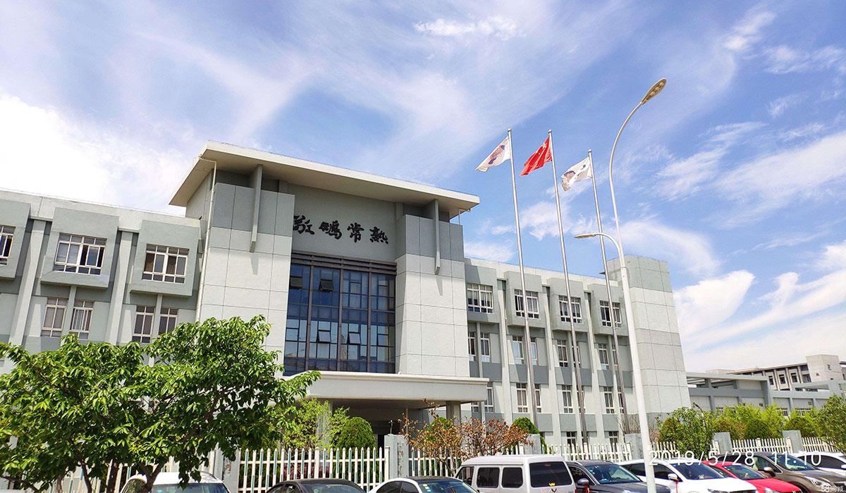 静鹏电子有限公司(江苏)