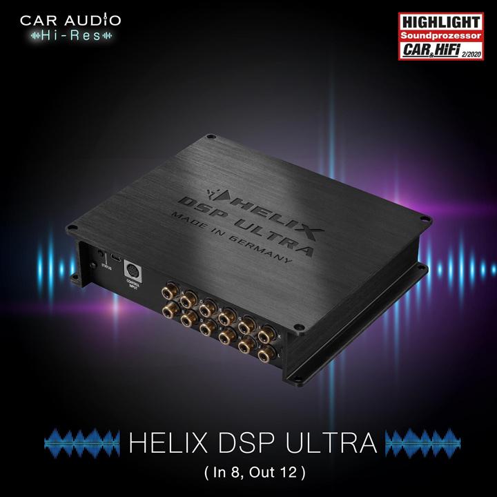 追求更轻松自在的音乐生活!奔驰E300再次升级德国HELIX音响