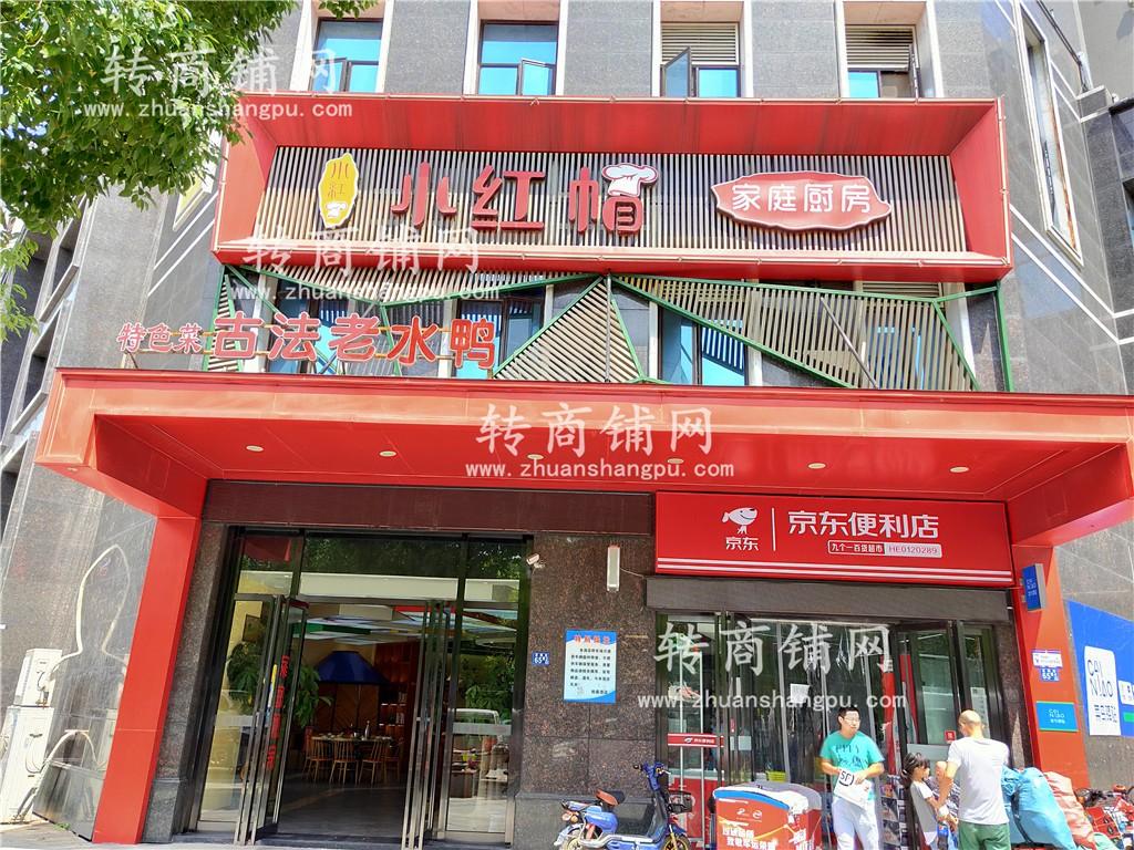 江汉区地铁口500平餐饮店优转