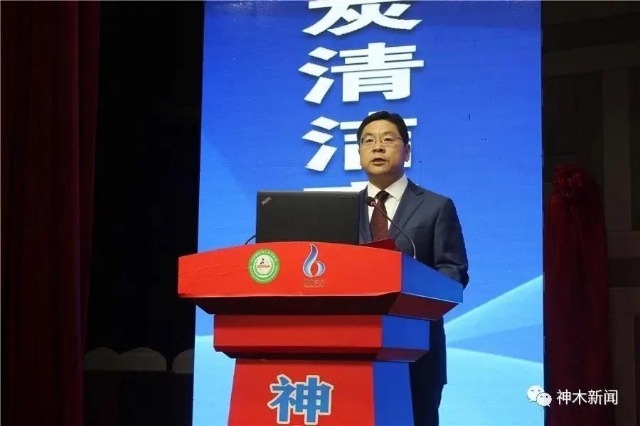 第四届中国兰炭产业绿色发展与应用创新大会暨2020全国兰炭秋冬交易会在神木隆重召开