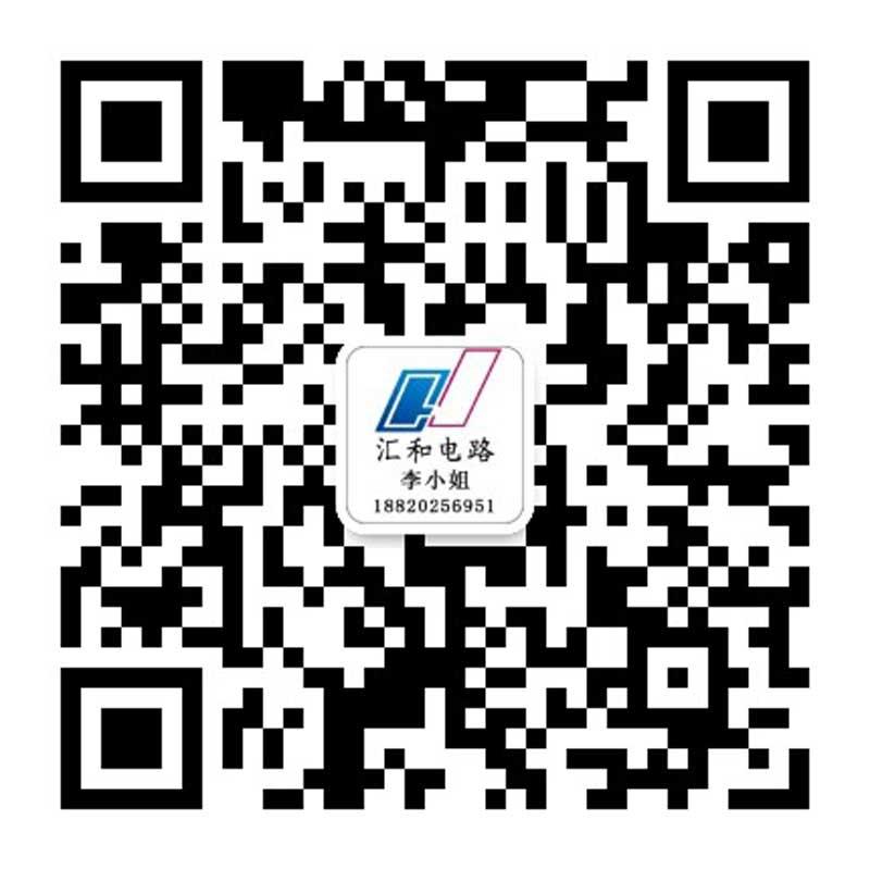 深圳市汇合电路有限公司 金属化半孔板,软硬结合板,盲埋孔板,高精密PCB,Rogers罗杰斯PCB,PTFE铁氟龙PCB,厚铜板,厚金板,阻抗板,FR4 PCB