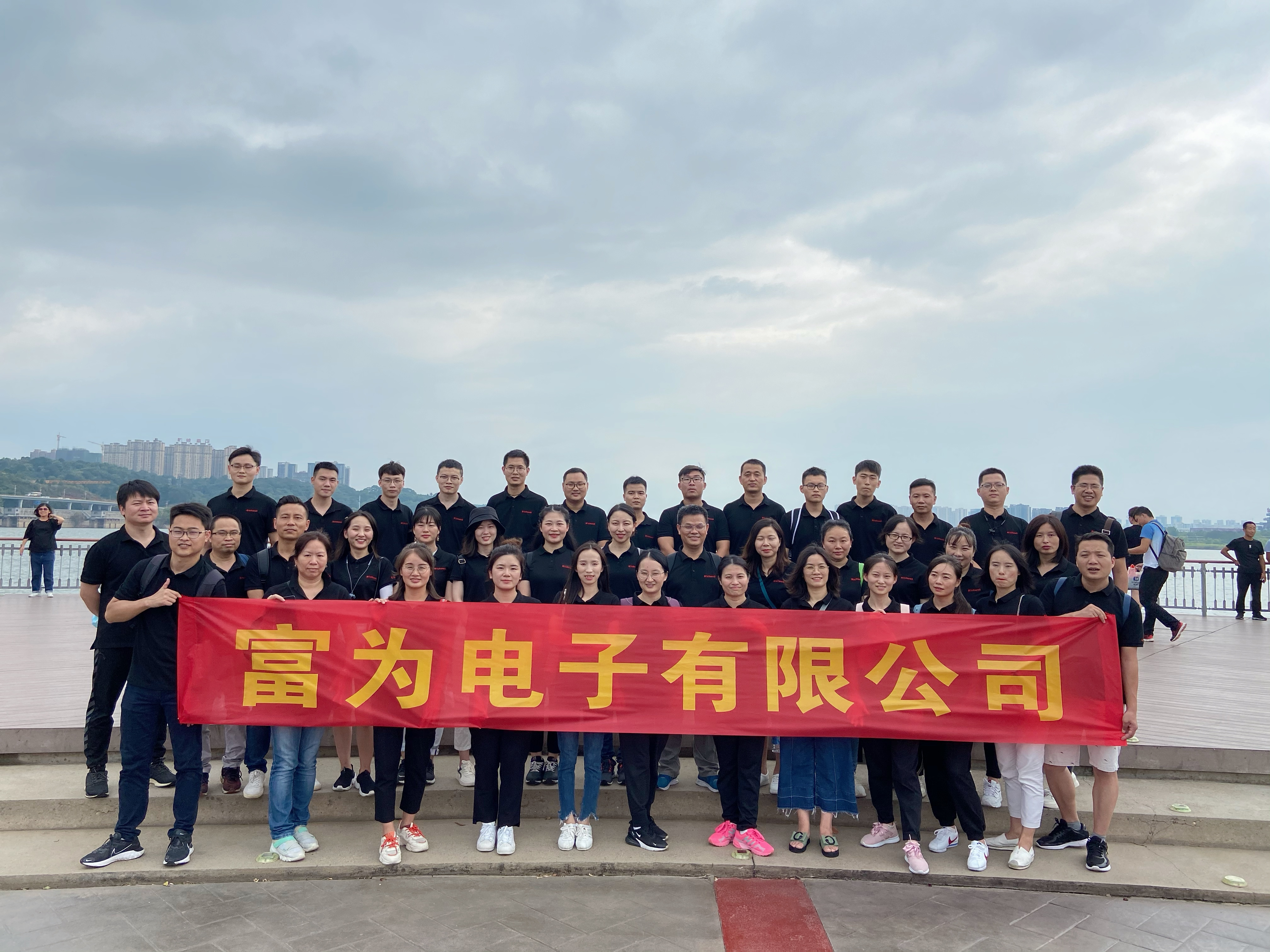 2020年9月湖南長沙&衡山之旅
