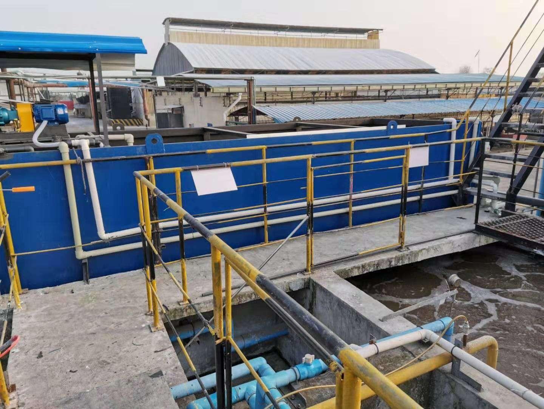什邡长丰化工工业废水处理设施