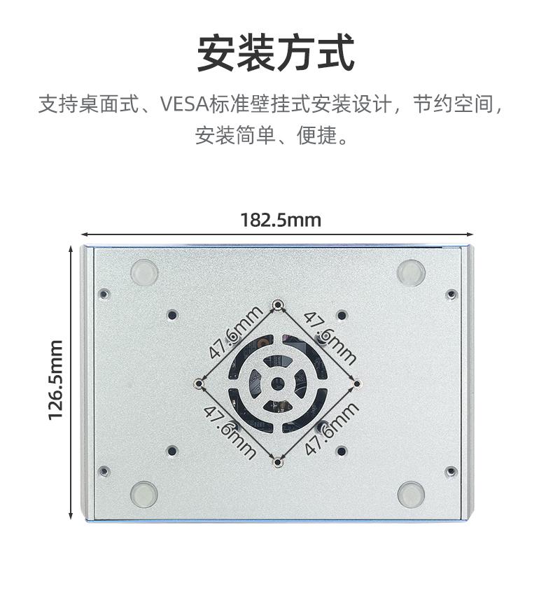 x46g双网双串主机