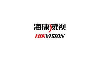 杭州海康威视科技有限公司