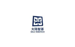 苏州大陆智源机器人科技有限公司