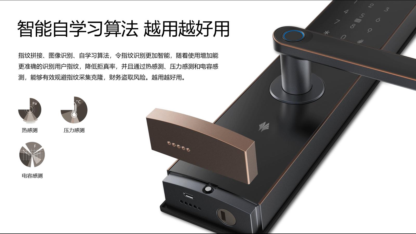 NB IoT智能门锁-GY02