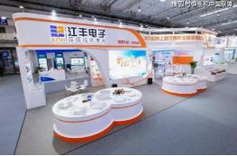 宁波江丰电子材料股份有限公司发布公告称,拟参与设立两大产投基金