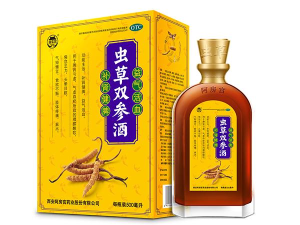 虫草双参酒
