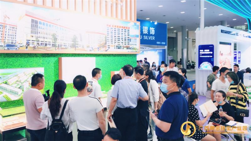 免租退税,让利于企  广西黄金珠宝产业园首次亮相2020深圳珠宝展