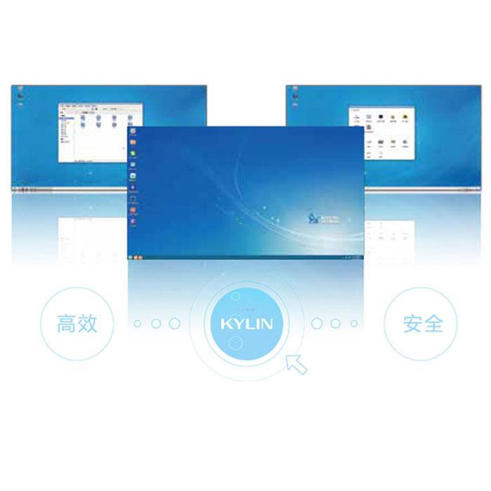 麒麟V10操作系统发布,搭配国产处理器性能提升近6倍