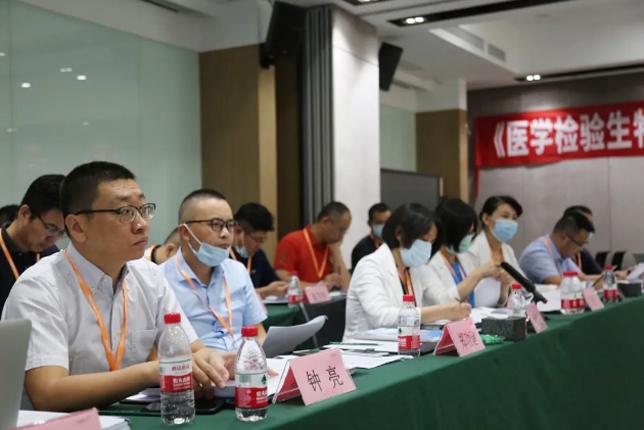 国科恒泰参与起草医检冷链物流运作规范行业标准