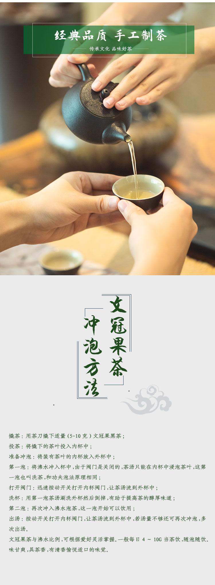 文冠果黑茶茶饼345g精美礼盒装