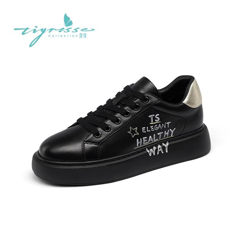 复古字母涂鸦板鞋厚底运动鞋小白鞋