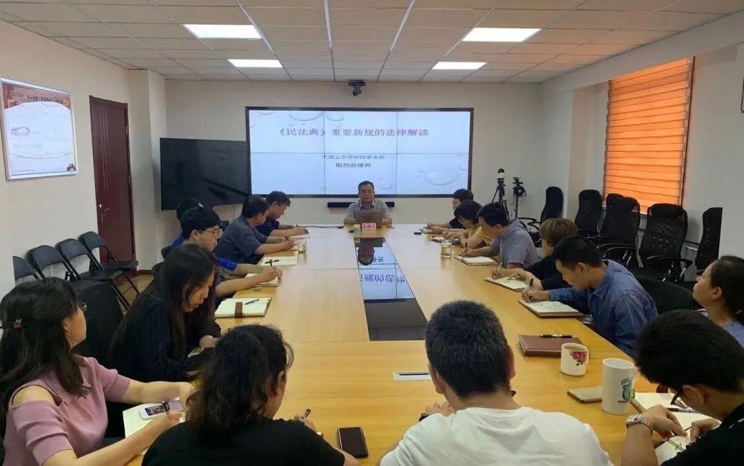 天津云杰律师事务所《民法典》宣讲活动正在进行中