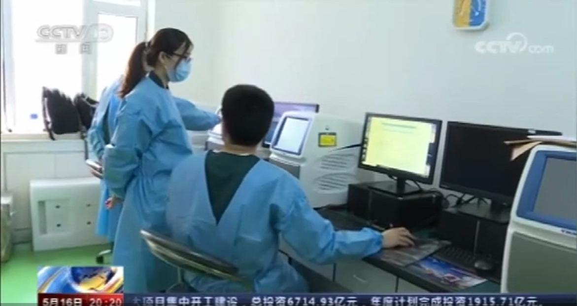 實力見證|天隆多款設備入選優秀國產醫療設備產品目錄