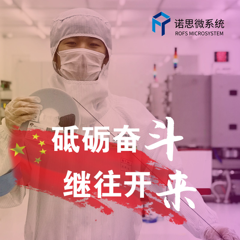 南昌三亿借款问题已解 | 亚洲最大BAW滤波芯片制造基地量产倒计时