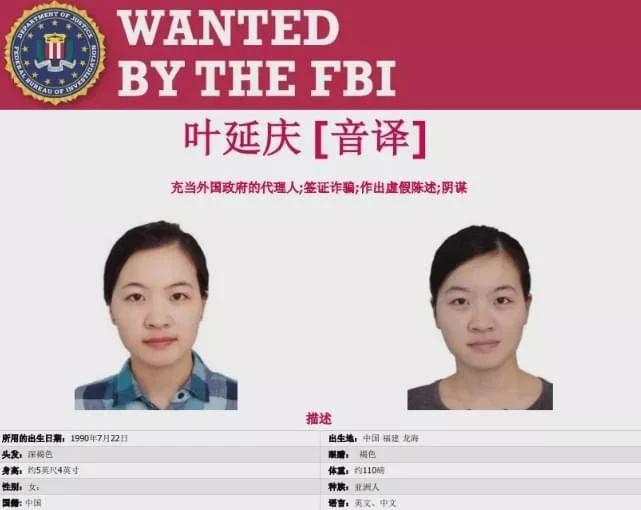 """又一个""""孟晚舟""""?中国芯片领军人物、天津大学教授张浩被判18个月有期徒刑"""