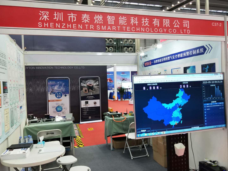 2020深圳应急博览会呈六大亮点