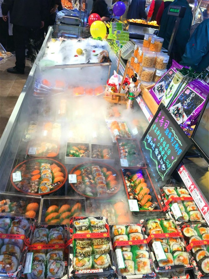 利群莱州购物广场--寿司酱菜