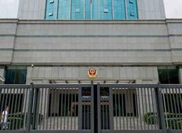 廣東省公安廳