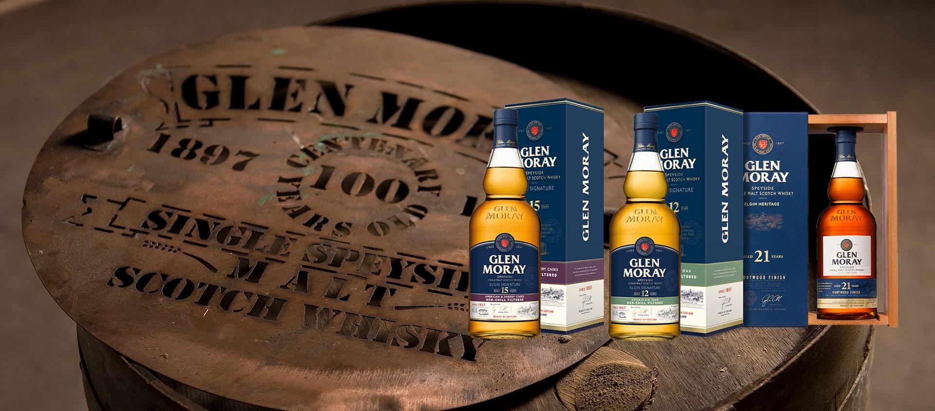 格兰莫雷单一麦芽威士忌
