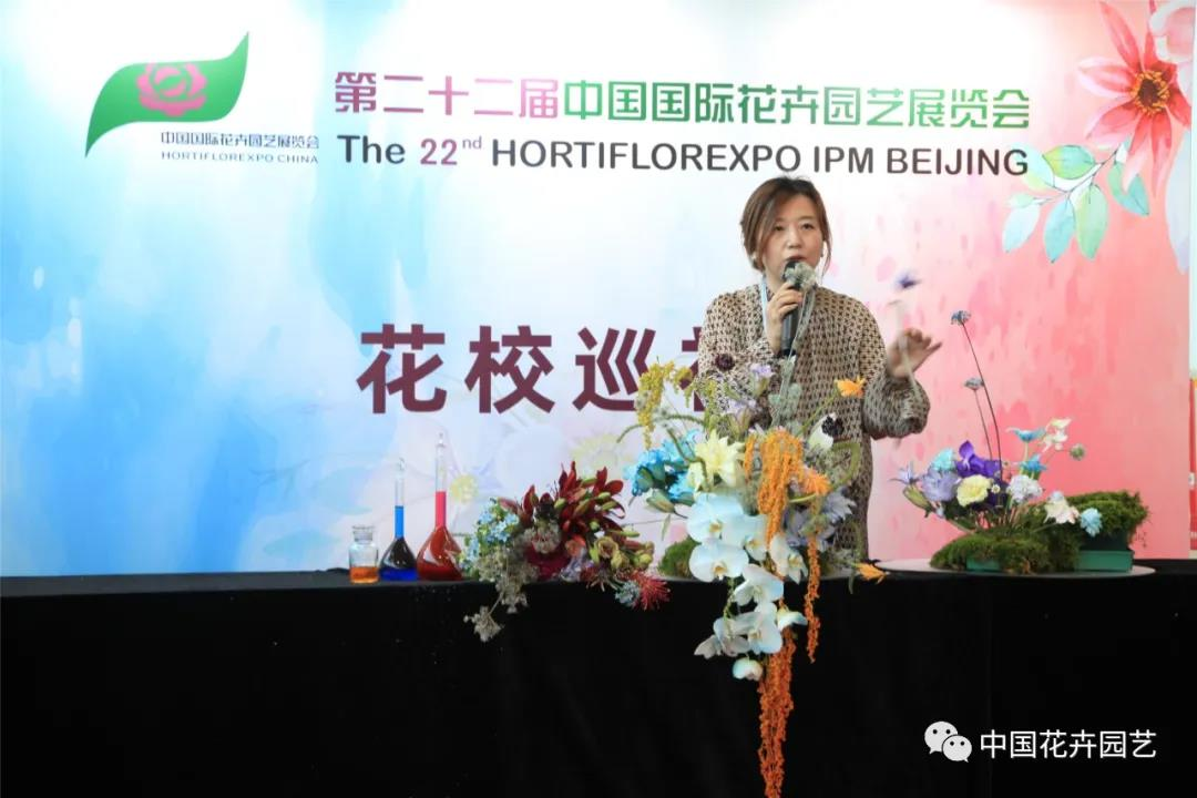 国际花展多风格花卉应用展示轮番上演 | 动态