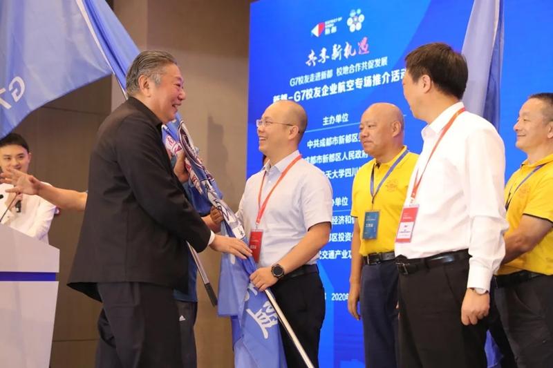 航空产业再添新动能 新都签约6个项目 投资20亿