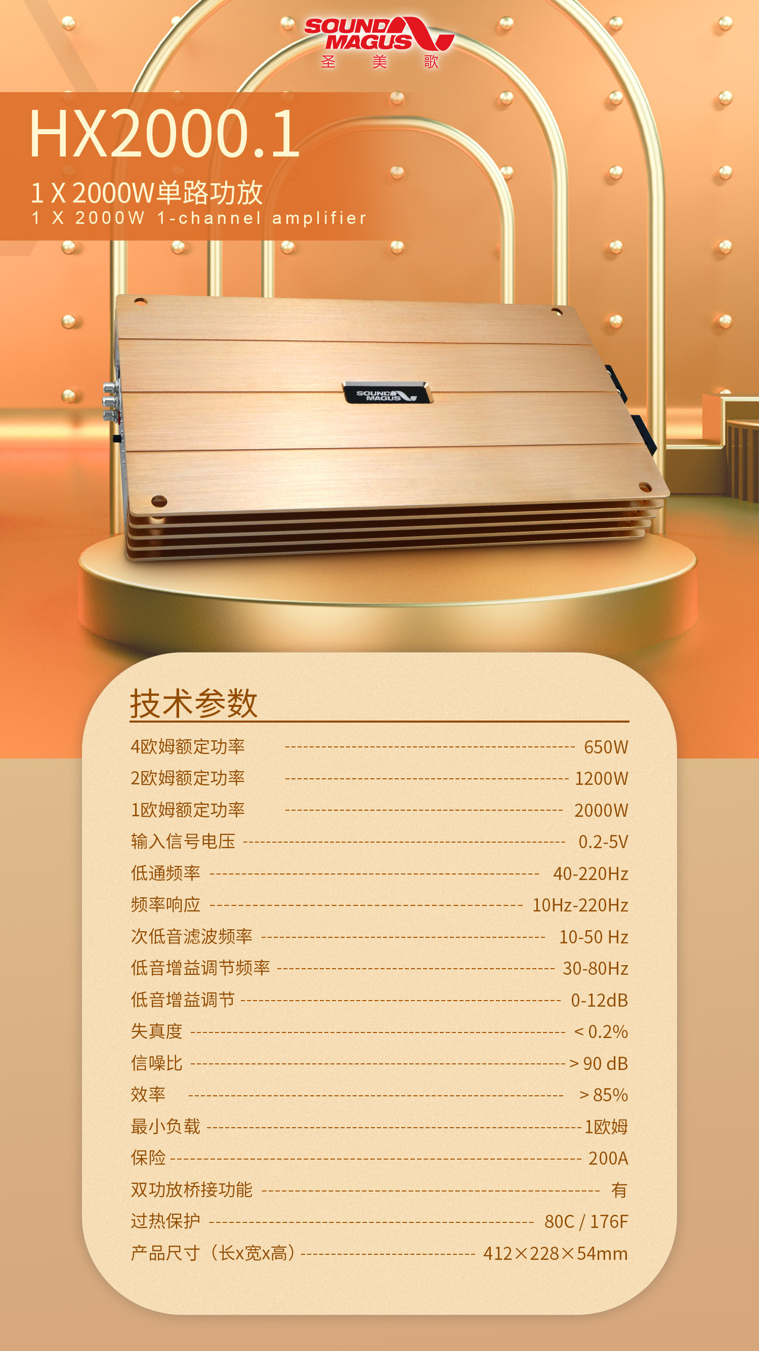 HX2000.1