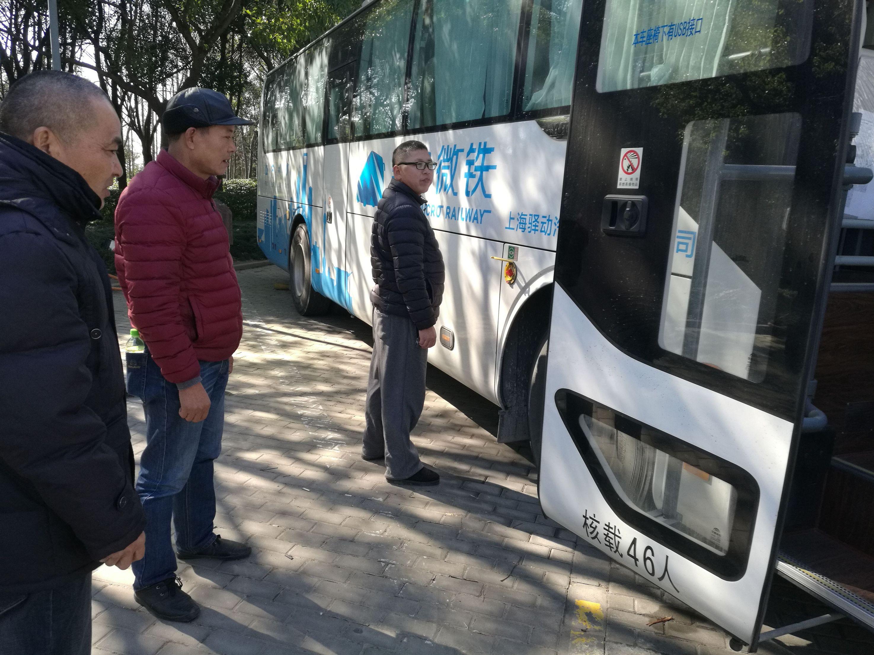 上海驿动大客车驾驶员顺利完成悍士防御性驾驶技术培训