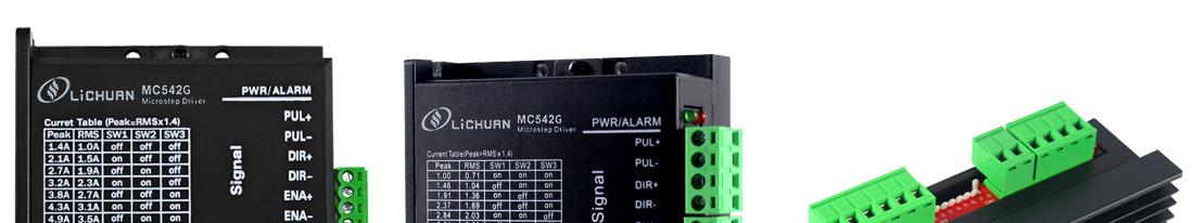 两相57数字式步进驱动器 MC542G