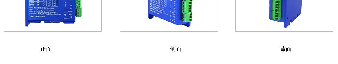 两相57闭环步进驱动器  LCDA257F