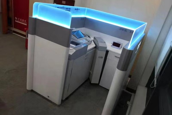 中国建设银行智慧柜员机防护机罩