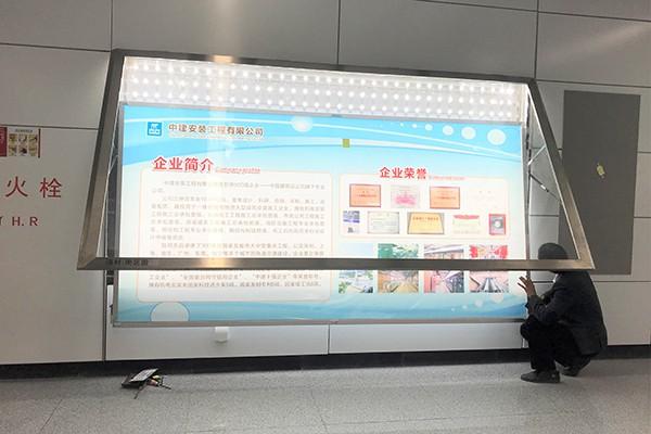 广州地铁项目